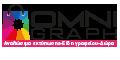 OmniGraphStores